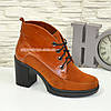 Стильные женские рыжие ботинки на устойчивом каблуке, фото 5