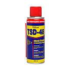 Аэрозольная смазка VitLux TSD-48 200 мл