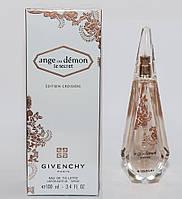 Женская туалетная вода Givenchy Ange ou Demon Le Secret Edition Croisiere (купить женские духи живанши сикрет)