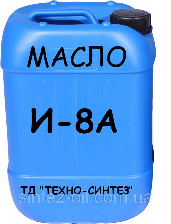 Масло индустриальное И-8А (10л)