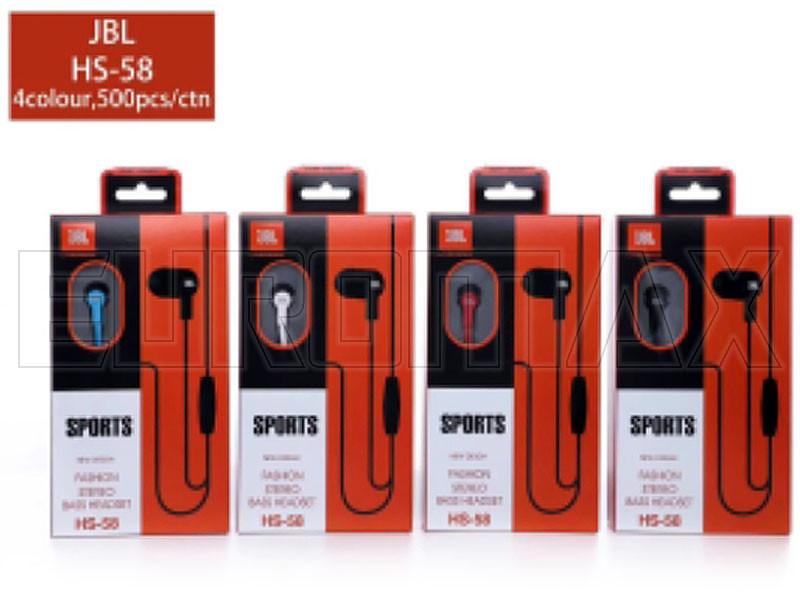 Наушники вакуумные с микрофоном JBL HS-58