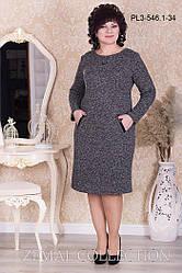 Женское платье теплое трикотажное серое большие размеры