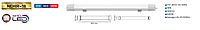 Светодиодный линейный светильник влагозащищенный Horoz Electric, 18W, 6400K, 220V, Nehir-18