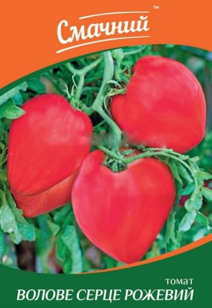 Насіння томату Волове серце рожевий (високорослий), 0,2 г