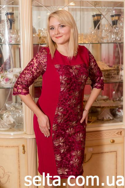 Платье Selta  658 размеры 50, 52, 54, 56