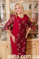 Платье Selta  658 размеры 50, 52, 54, 56, фото 1