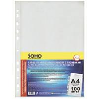 Файл А4 25 мкм 100шт тисн SH Eco A4-11-25-SH