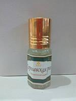 Египетские масляные духи (королевская роза).  3 мл.