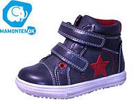 Демисезонные ботинки С Луч, р.22-27,7270