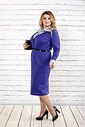Женское строгое платье до колена 0722 / размер 42-74 / батальное / цвет электрик, фото 3