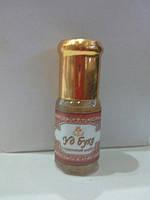 Египетские масляные духи (уд буке ) 3 мл.