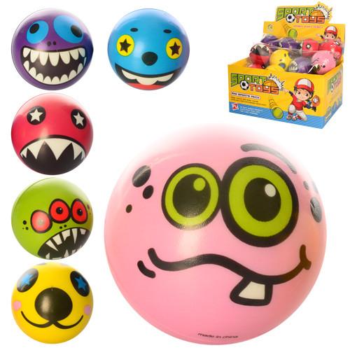 Мяч детский фомовый E3018 (576шт) 7см, монстры, 24шт(микс видов) в дис