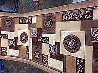 ВОЙЛОЧНАЯ ДОРОЖКА 1518-43