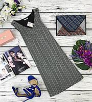 Трикотажное платье-трапеция из плотной ткани Tu  DR1805155