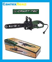 Пила цепная электрическая  CRAFT-TEC EKS-2350