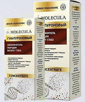 Molecula - гиалуроновый заполнитель морщин вокруг глаз (Молекула)