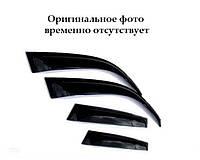 Дефлекторы окон (ветровики) KIA Rio 05-11, HB, 4ч, темный