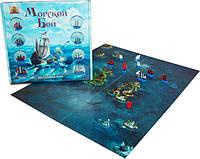 Морской бой (от Бомбат Гейм) - Настольная игра