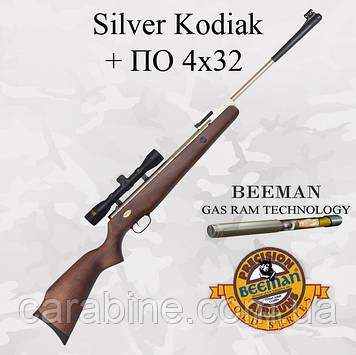 Пневматическая винтовка Beeman Silver Kodiak Gas Ram с газовой пружиной и ОП 4х32  (Биман Сильвер)