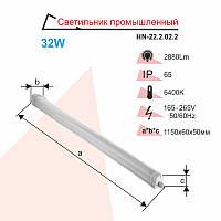 Светильник промышленный RIGHT HAUSEN LED IP65 32W