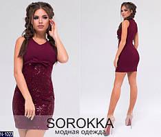 """Платье женское (42-44;44-46) """"Sorokka"""" - купить оптом со склада 2P/NR-2332"""