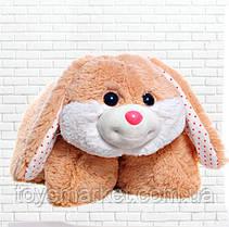 Детская подушка-складушка, зайчик