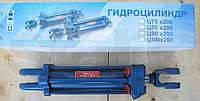 Гидроцилиндр ГЦ 75.32х200.01 применяется для навески трактора