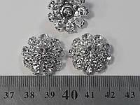 Пуговици с камнями для одежды, прозрачные, 22мм, фото 1