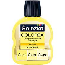 Пігмент Colorex №11 лимонний 100 мл