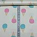 Хлопковая ткань мороженое разноцветные на молочном (КОРЕЯ) №154, фото 2