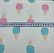 Хлопковая ткань мороженое разноцветные на молочном (КОРЕЯ) №154, фото 3