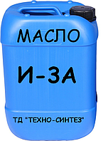 Масло індустріальне І-3А (10л)