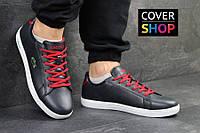 Кроссовки мужские Lacoste для спорта и туризма, материал - кожа, подошва - резина, темно-синие с красным
