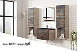 КОМПЛЕКТ МЕБЛІВ у ванну кімнату ALASKA 4 ел., фото 3