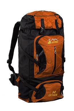 Рюкзак туристический Extrem orange 90 АКЦИЯ -20%
