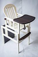 Детский деревянный стульчик-трансформер для кормления от производителя Дитячий сон цвет ваниль+шоколад, фото 1