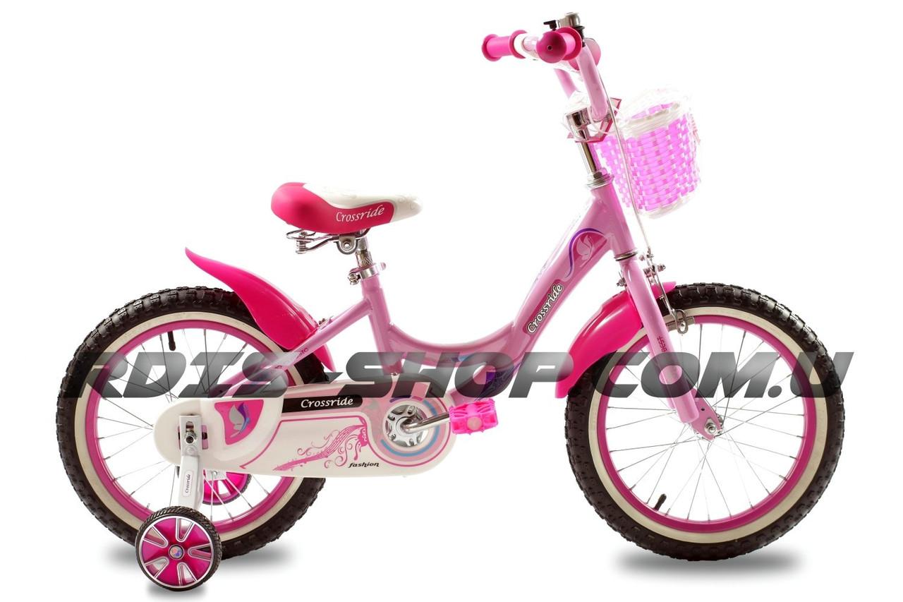 """Детский велосипед CROSSRIDE VOGUE and CLASSIC BMX 16""""  Розовый/Белый"""