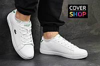 Кроссовки мужские Lacoste для спорта и туризма, материал - кожа, подошва - резина, белые с зеленым