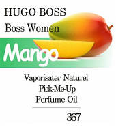 Парфюмерное масло «Boss Woman Hugo Boss»