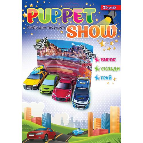Набор для творчества Puppet show Race