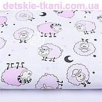 Бязь с розовыми овечками на белом  фоне (№ 1161)