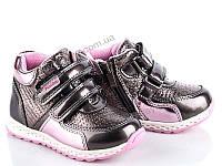 Детские весенние ботинки для девочек от ТМ. Солнце ( рр. с 22 по 27 ).