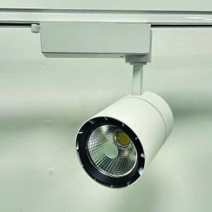 Трековый LED светильник 40W 4000K белый корпус 4000lm COB LX