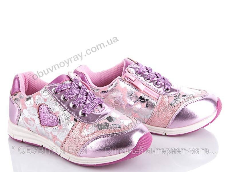 Детские кроссовки для девочек от ТМ. Солнце (рр.с 27 по 32 ). по ... 8d58c8c6783fb