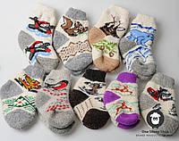 Детские шерстяные носки, носочки из натуральной шерсти, носки для самых маленьких, фото 1