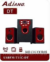 Акустика AiLiang T11C USB/FM+пульт