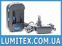 Универсальное з/у PowerPlant BM-001 для всех типов аккумуляторов + 2 AA