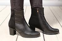 Женские кожаные ботинки TIFFANY на среднем каблуке со вставкой из кожи замша, фото 1