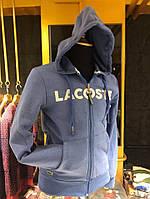 Кофта мужская LACOSTE D2737 синяя