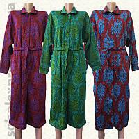 Халаты женские трикотажные на пуговицах